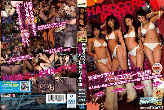 [SDEN032] Fuck For Real Creampie Orgy Hardcore Party In Shibuya!!!!
