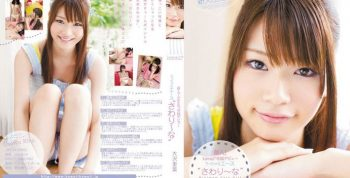 [kawd396] New Face! Kawaii Exclusive Debut Small Service 'Don't Touch' Rina Osawa